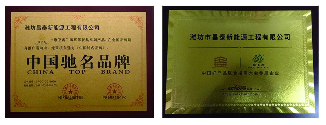 一次性水晶餐具中国好产品