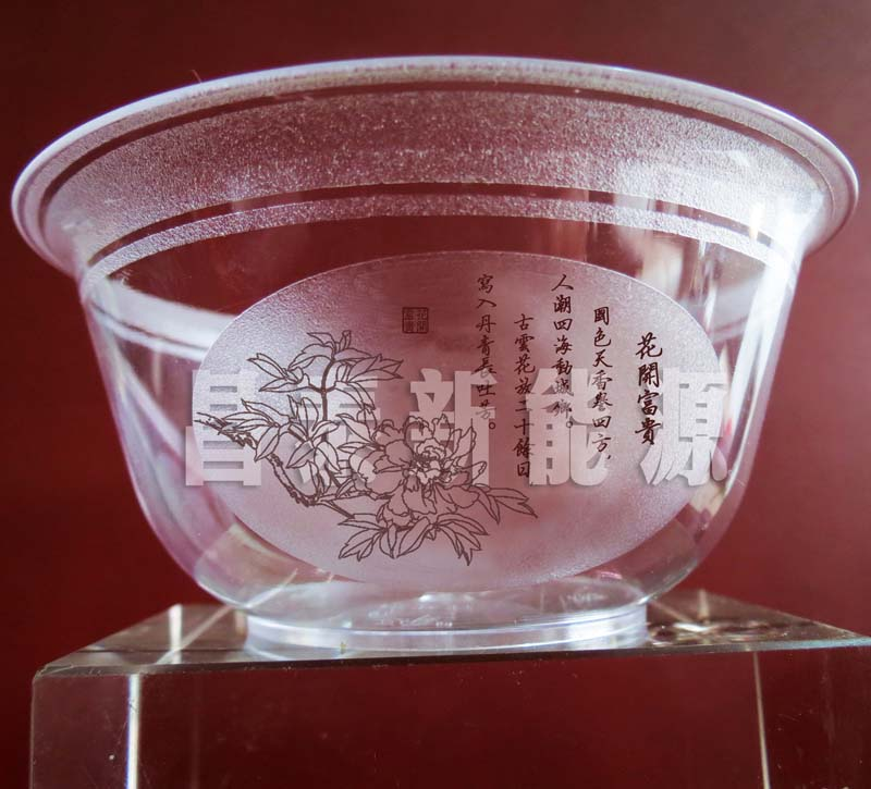 一次性水晶餐具花开富贵碗