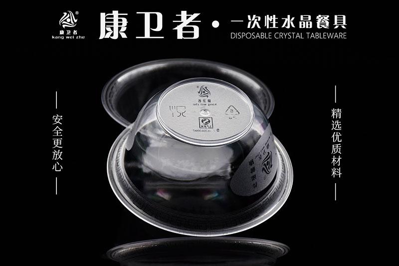 正规水晶餐具生产厂家